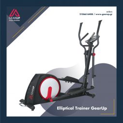 Home Workouts - Elliptical Trainer GearUp